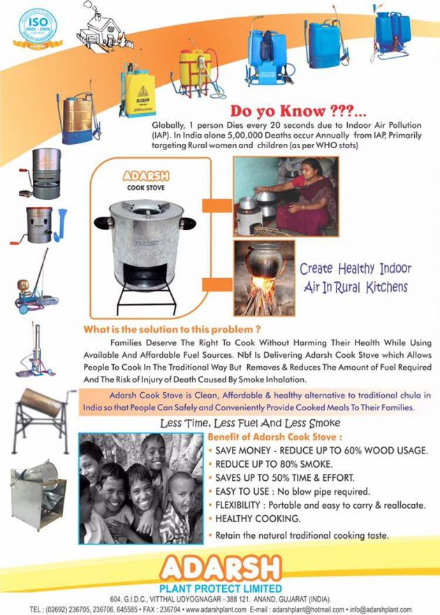 Smokeless Chulha Clean Cook Stove FireWood Angithi Interesting Facts and Information